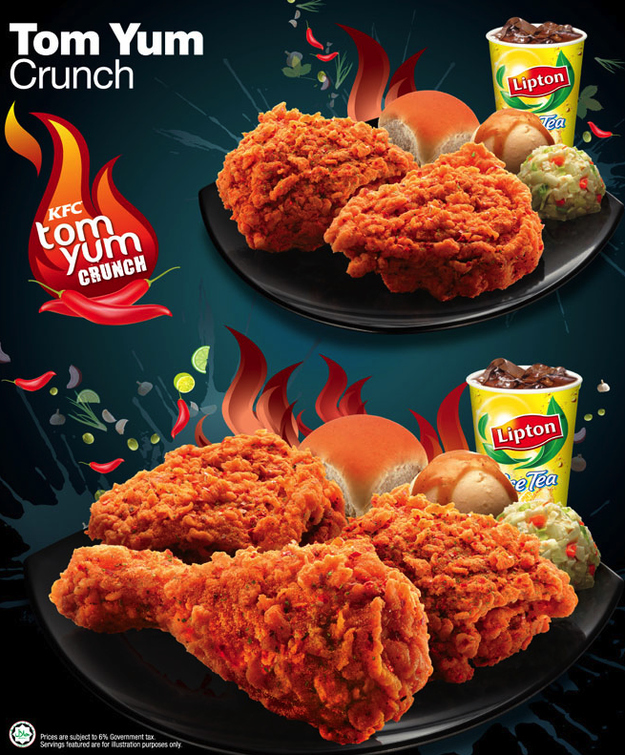 6. Tom Yum Crunch Chicken - KFC, Malaysia