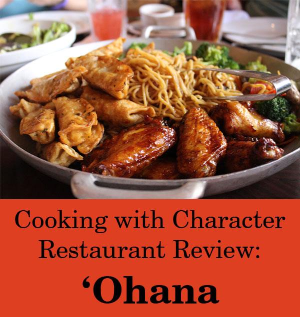 ohana review