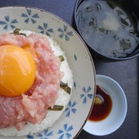 Negitoro Don/Fresh Tuna Bowl