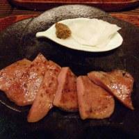 Beko Masamune Gyutan Restaurant