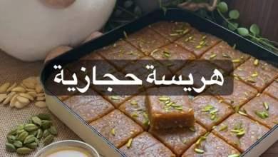 ياحلاوة العيد يا حلاوة من باب جديد ياحلاوة...اشكال الوان ياحلاوة شغل الفنان يا ح