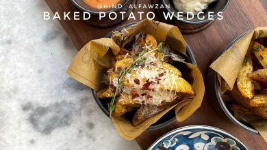 بطاطس وجز بطريقة منزليّة لذيذة  *المقادير والطريقة: -حبات بطاطس -متوسطة إلى صغير