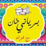 غزاله خان   🇵🇰Ghazala Khan