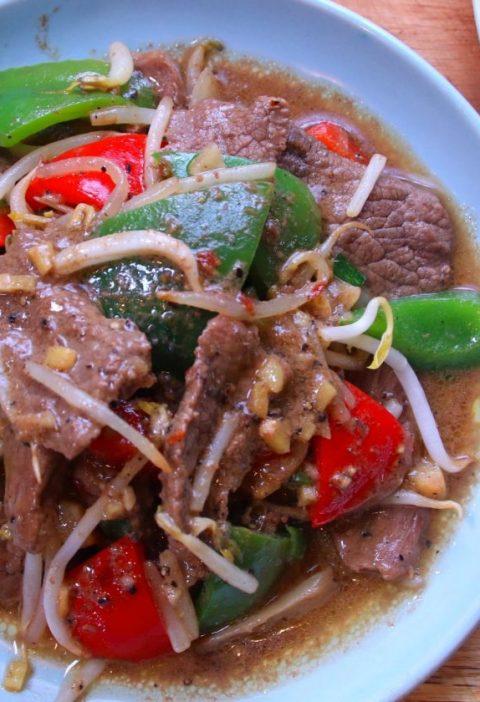 tibetan beef