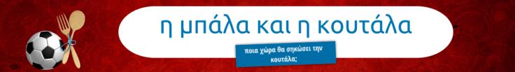 banner-desktop-open