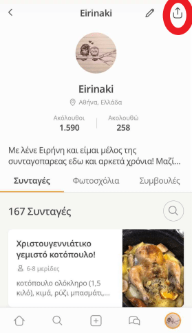 mirasou profile ios