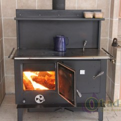 Kitchen Cook Stoves World Beef Jerky Wood Home Design