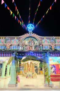 Sri Srinivasagar hindu Temple