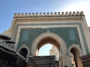 Bab Boujeloud - Blue Gate