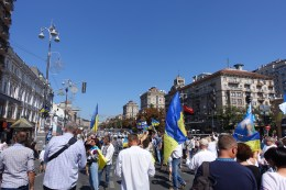 Independe day 24 august Kiev