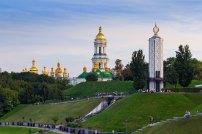 Religion Kiev ukraine