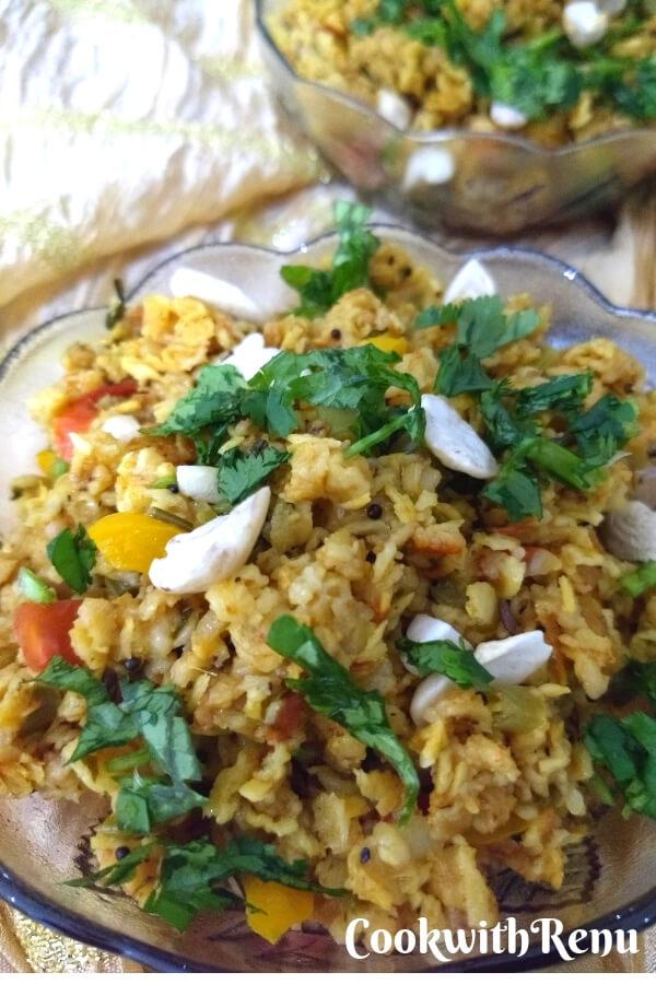 Savory 10 minutes Vegetable Oats Upma