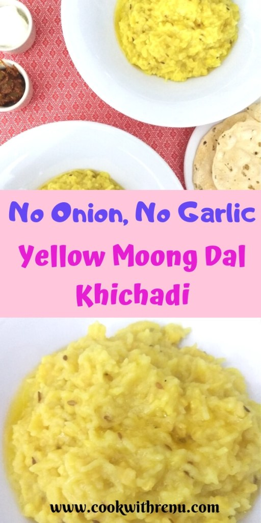 Yellow Moong Dal Khichdi is a protein rich, gluten free one pot meal which is a nutritious meal for adults, kids and babies.