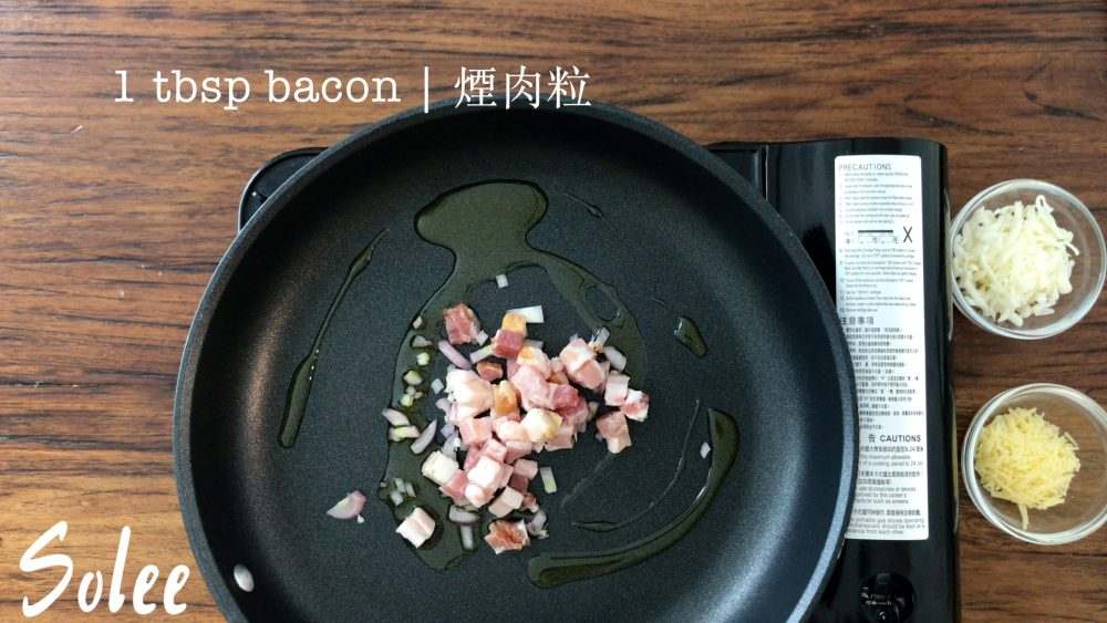 Put pancetta bacon into a pan with olive oil and chopped shallot
