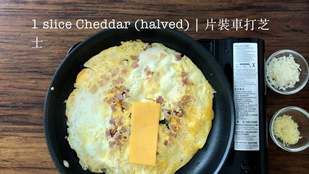 Place sliced Cheddar cheese on top of the tortilla with egg mixture