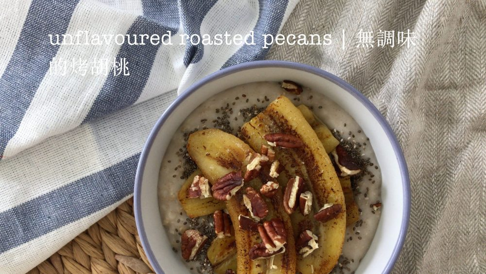 Break the roasted pecans and put them on top of the bananas