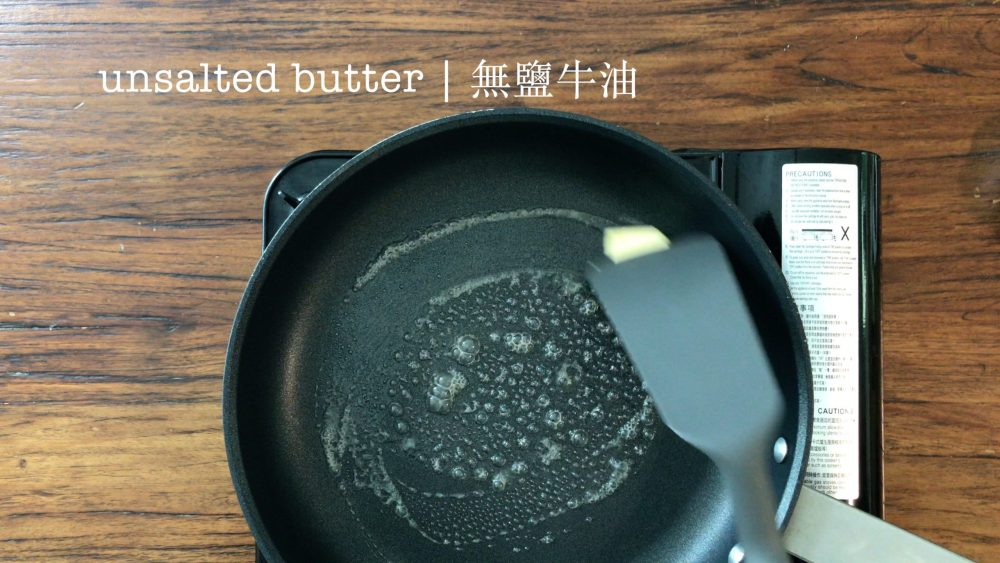 Add a knob of unsalted butter in a hot pan.