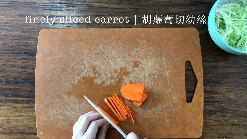 slicing some carrot