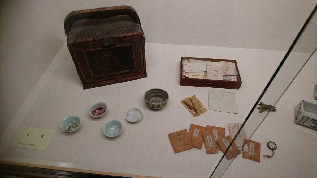 寺島蔵人邸,武家屋敷,展示室,絵具