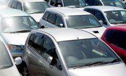車査定は複数の業者に依頼した方がいい?