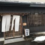 千真庵(せんしんあん)横手の蕎麦屋で絶品「キス天ざる」を食す