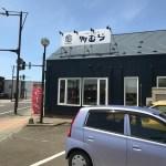 中華そばの店 多むらの辛シビラーメンは食べた 秋田県秋田市広面店