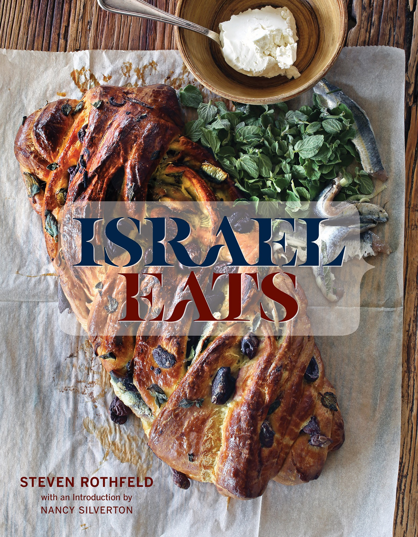 Book review israel eats cool food dude i adoredobsessed over this cookbook so much that i hesitated to write about it you know that feeling when you encounter something or someone so great forumfinder Image collections