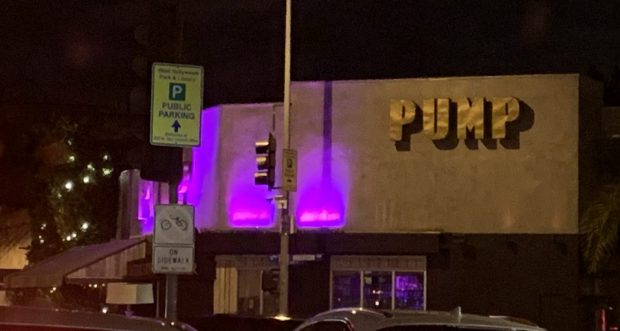Pump - 8948 Santa Monica Blvd, West Hollywood