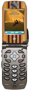Boostmobile I860 Woody