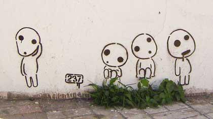 237-Kodama.jpg