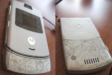 Juxta Phone