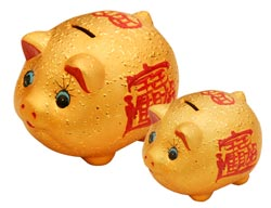 goldenpigbank.jpg