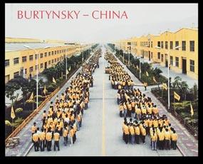 Burtynskychina