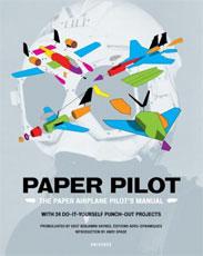 paperpilot1.jpg