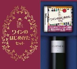 wine_game_2.jpg