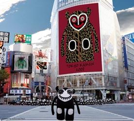 TokyoKamen.jpg