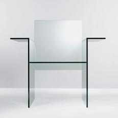 Kuramata_Chair.jpg