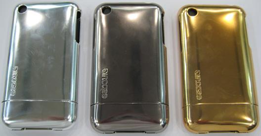 Metallics.jpg
