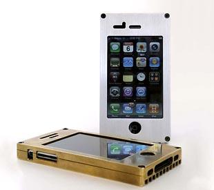 exo-iphone-4.jpg