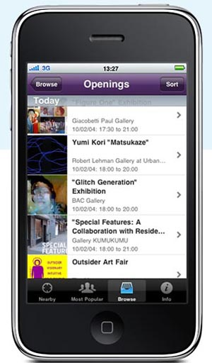 nyab-app2.jpg