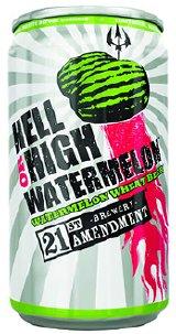 watermelon_beer.jpg