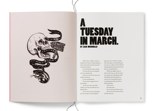 ink-march.jpg