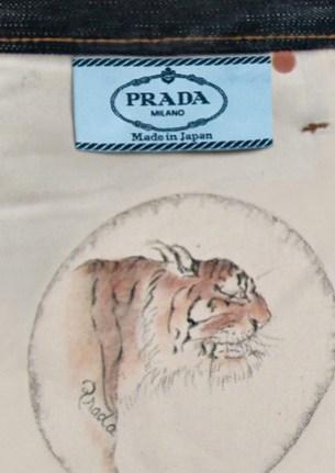 Prada_made_in_japan.jpg