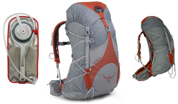 osprey-pack-bladder.jpg