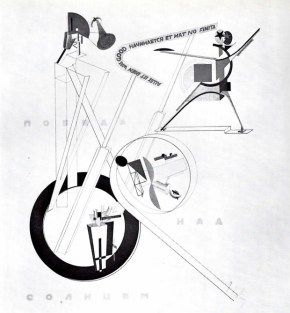 Machine-Lissitzky.jpg