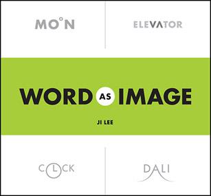 jilee-word-image2.jpg