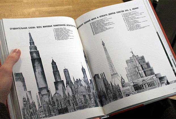 Future_Architecture3.jpg