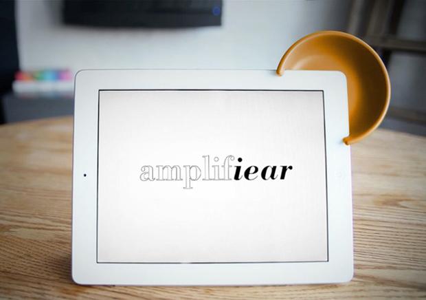 Amplifiear-1.jpg