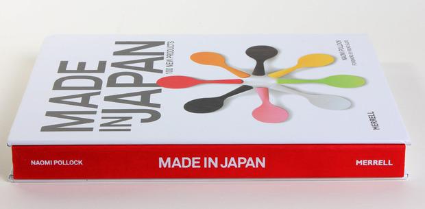 Made-in-Japan-3.jpg