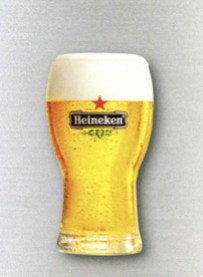 heineken-remix-cup1.jpg